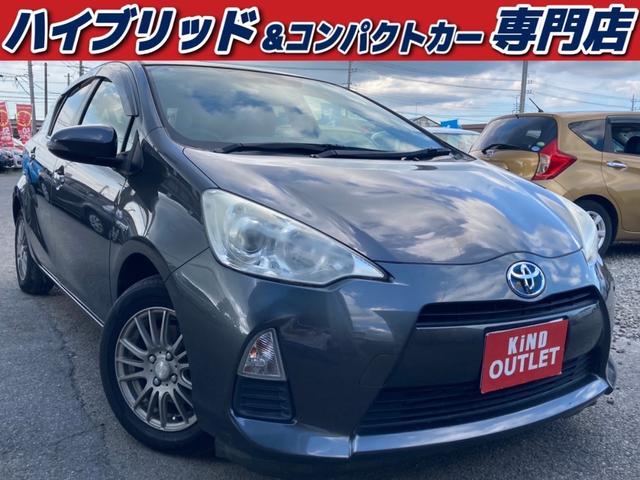 トヨタ S ナビ Bluetooth iストップ スマートキー プッシュスタート 14AW オートAC バイザー PVガラス ABS イモビライザー タイミングチェーン 整備保証付