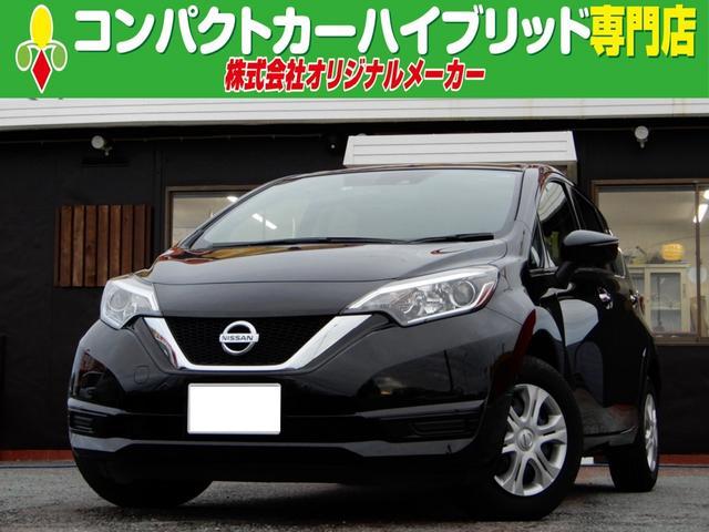 「日産」「ノート」「コンパクトカー」「千葉県」の中古車