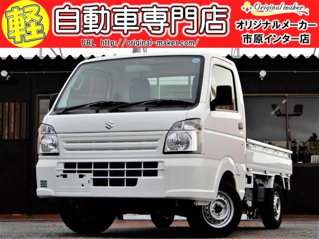 スズキ KCエアコン・パワステ 走行4キロの届出済未使用車 パートタイム4WD オートマ車