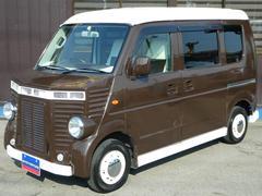 エブリイPA フレンチバス 外内装塗装済 専用シートカバー 1年保証