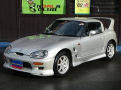 カプチーノベースグレード 2シーター 5速マニュアル オープンカー