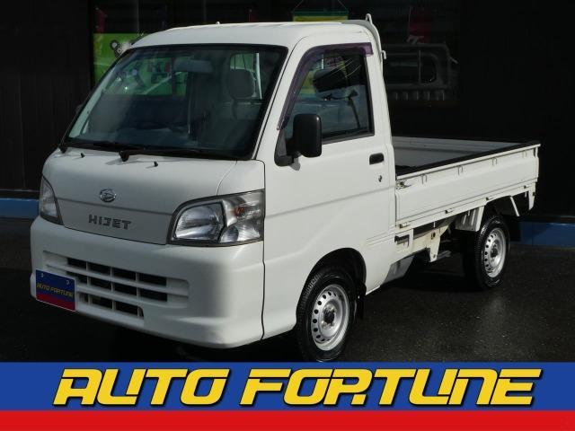 ダイハツ エアコン・パワステ スペシャル 4WD マニュアル5速