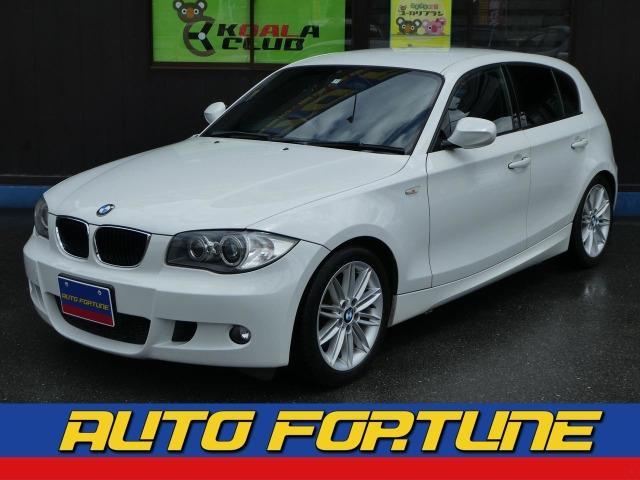 BMW 1シリーズ 116i Mスポーツパッケージ ハーフレザーシート アルミ