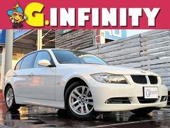 BMW320i・電動シート・純16AW・ETC・HID・Pスタート