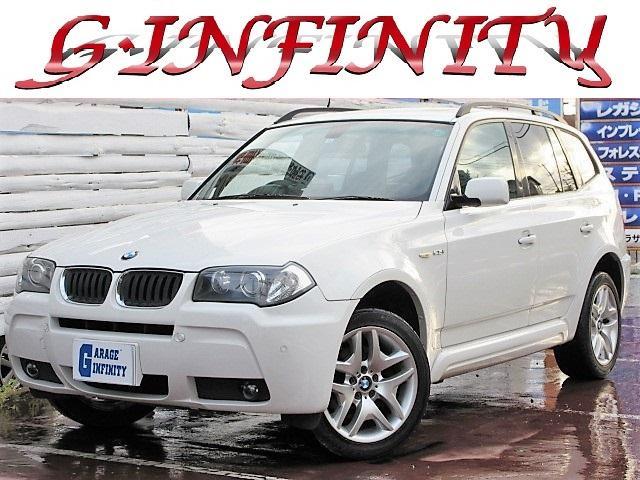 BMW X3 2.5i Mスポーツパッケージ ・サンルーフ・純正18インチアルミ・社外ナビ・HIDライト・ミラー型ETC・黒革&電動シート・ルーフレール・Tチェーン