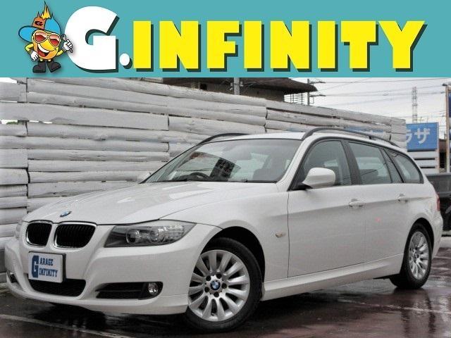BMW 320iツーリング ハイラインパッケージ ・純正HDDナビ・地デジ・バックカメラ・ETC・HIDライト・純正16インチアルミ・クロ革シート・電動&シートヒーター・コンフォートアクセス