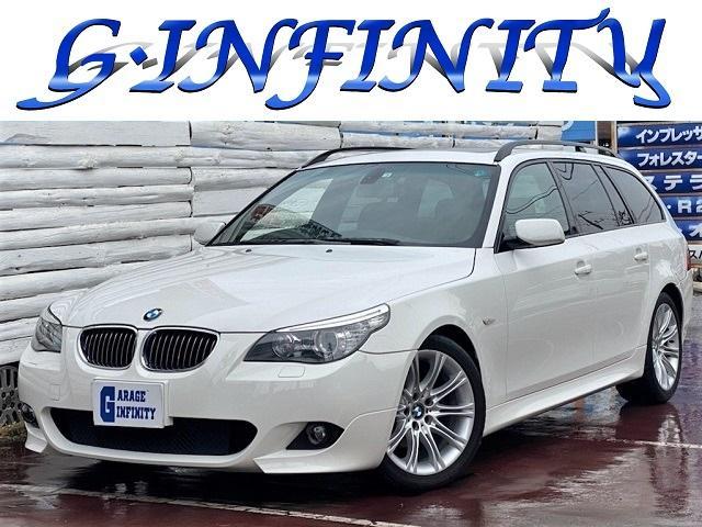 BMW 5シリーズ 525iツーリング Mスポーツパッケージ ・Mスポーツ・純HDDナビ・バックカメラ・パノラミックスライディングルーフ・黒革・電動シート・シートヒーター・キーレス・クルコン・HIDライト・純18インチアルミ・ETC