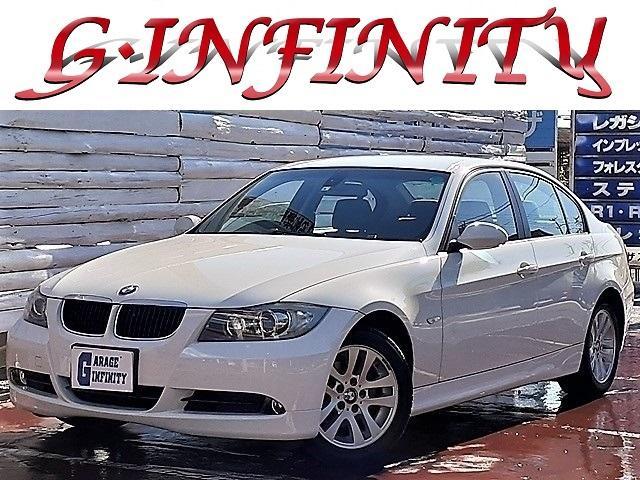 BMW 3シリーズ 320i ・取説保証書完備・ディーラー車・HIDライト・純正16インチアルミホイール・ETC・AUX・電動シート・本革巻きステアリング・Tチェーン・プッシュスタート・フォグ・