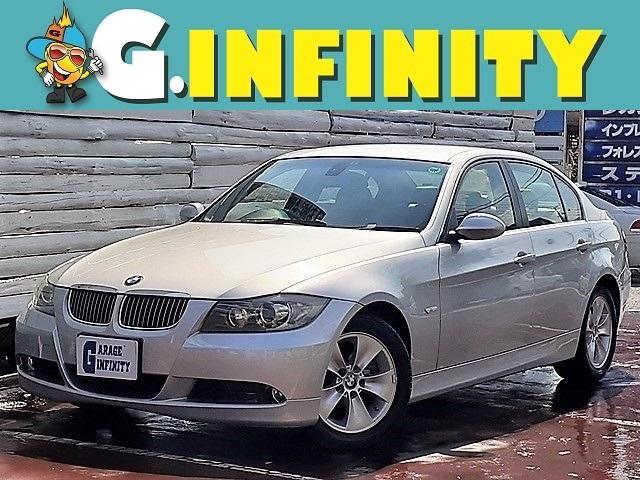 BMW 3シリーズ 323i ハイラインパッケージ ・記録簿・6気筒EG・HIDライト・純16インチアルミ・社外ナビ・地デジ・黒革シート・電動シート・プッシュスタート・シートヒーター・オートライト・タイミングチェーン