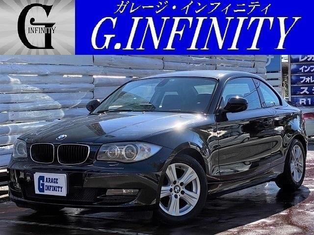 BMW 1シリーズ 120i ・走行距離6.4万キロ・社外HDDナビ・フルセグTV・バックカメラ・HID・ETC・純正16AW・電動パワーシート・本革巻きステアリング・禁煙車・タイミングチェーン式エンジン