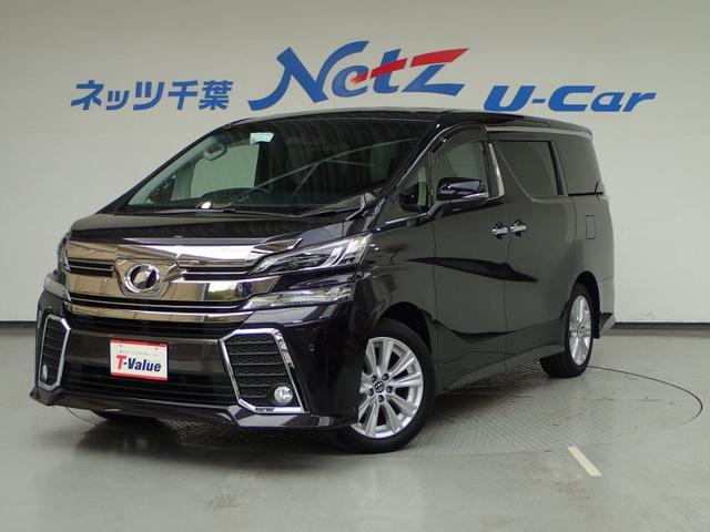 トヨタ 2.5Z SDナビ フルセグTV バックカメラ ETC付