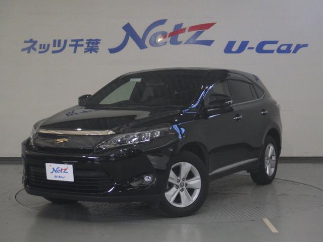 トヨタ エレガンス SDナビ フルセグTV バックモニター