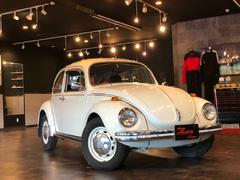 VW ビートルタイプ1