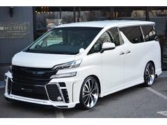 ヴェルファイア2.5Z 7人 ZEUS 新車コンプリート 車高調22インチ