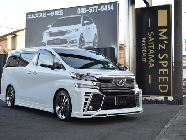 トヨタ 2.5Z ZEUS新車コンプリート20インチローダウン