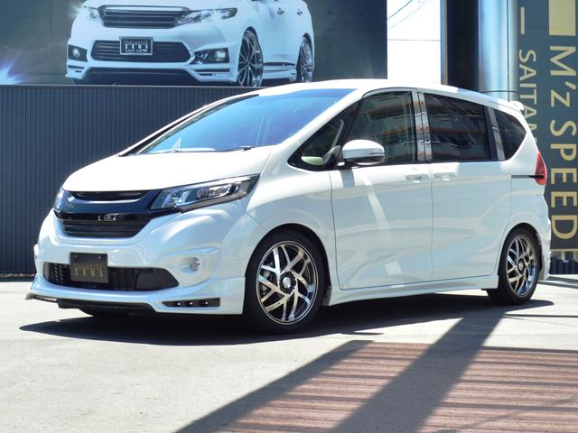 ホンダ G6人 ZEUS新車カスタムコンプリートカー