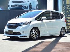 フリードG6人 ZEUS新車カスタムコンプリートカー