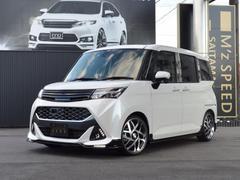 タンクカスタムG S 新車コンプリートカーエアロ車高調