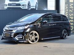 オデッセイハイブリッドHVアブソルート EX ZEUS新車コンプリート 19インチ