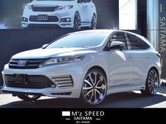 ハリアープレミアム 新車ZEUSコンプリートカー車高調22インチAW