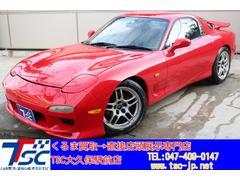 RX−7タイプRBバサースト3連デフィETC社外17インチAW買取車
