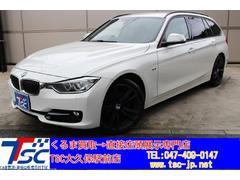 BMW320dツーリングスポーツ 禁煙電動RゲートPシートターボ