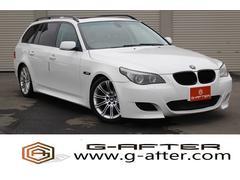 BMW525iツーリング サンルーフ革シートパワーシートクルコン