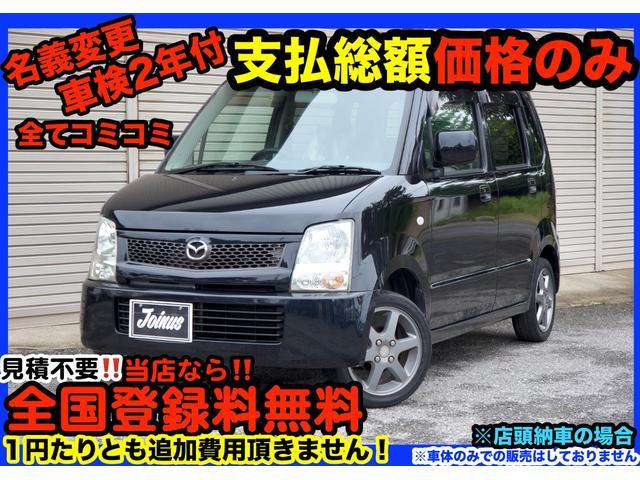 マツダ FX 純正アルミ タイヤ4本新品 タイミングチェーン