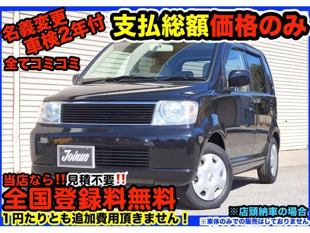 「三菱」「eKワゴン」「コンパクトカー」「千葉県」の中古車
