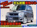 三菱 トッポBJ R 4WD 4気筒ターボ 純正アルミ 社外マフ...