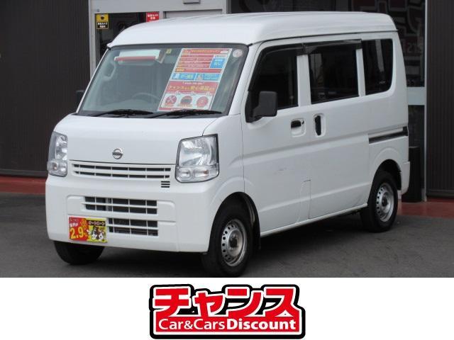 日産 DX 2年保証付き AM/FM キーレス 5AGS車