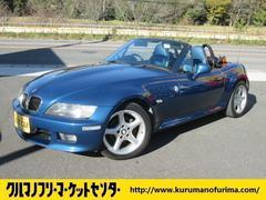 BMW Z3ロードスター2.2i 電動革シート オレンジ幌 ETC