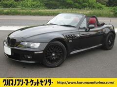 BMW Z3ロードスター2.2i特別装備車 エディション2 キーレス ETC