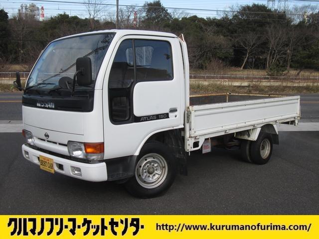 日産 ロングスーパーローDX ガソリン車 5速MT 1.5t積載