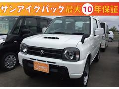 ジムニーXG 横滑り防止装置 4WD 基本装備 届出済未使用車