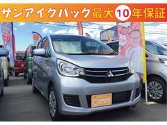 eKワゴンM e−アシスト 届出済未使用車