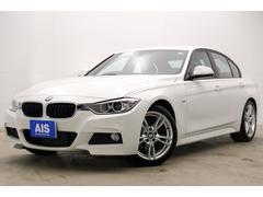 BMW320i Mスポーツ212911017