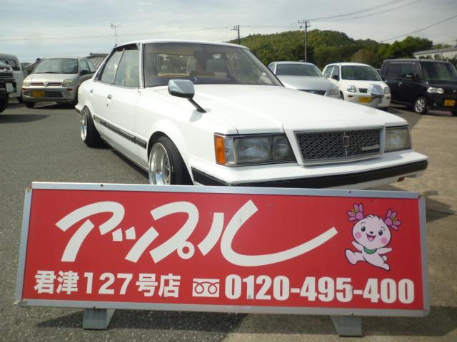 トヨタ グランデ ツインカム24V