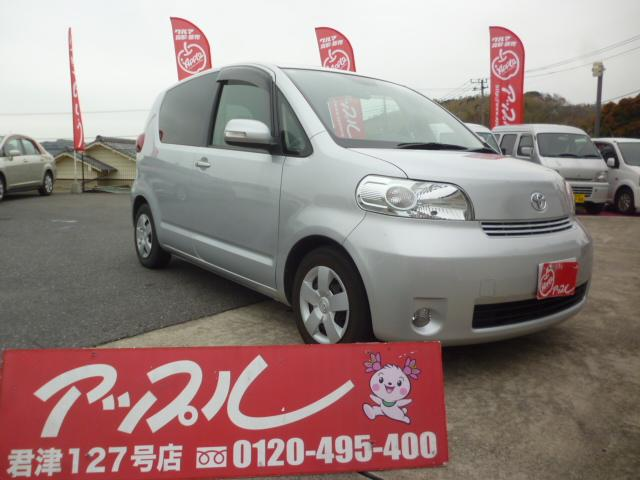 トヨタ 150r助手席リフトアップシート 電動 リモコン付き