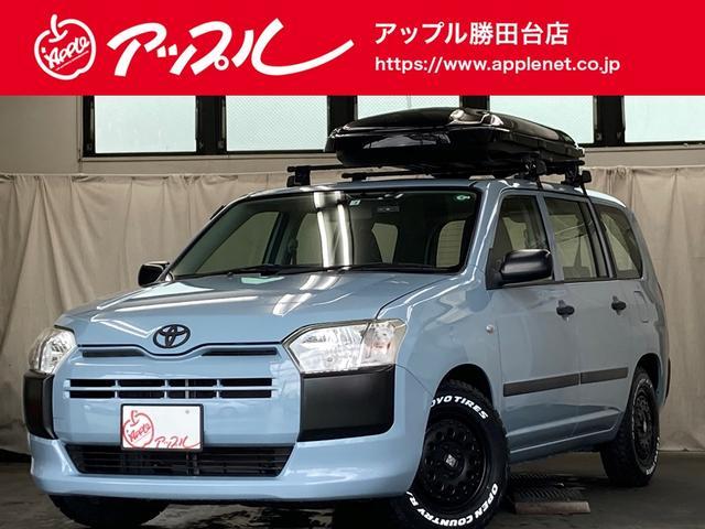 トヨタ プロボックス DXコンフォート 全塗装済みXVブルー 新品タイヤ 新品ホイール オープンカントリー エクストリームJ innoルーフボックス キ-レスキ- SDナビ ETC バックカメラ