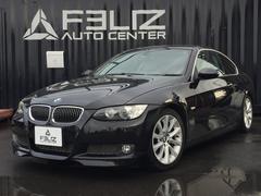 BMW335i 車高調 ハーフエアロ
