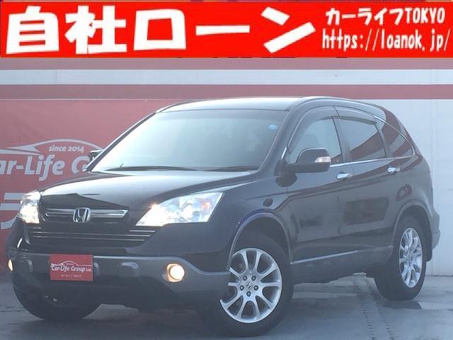 ホンダ ZX TK3371