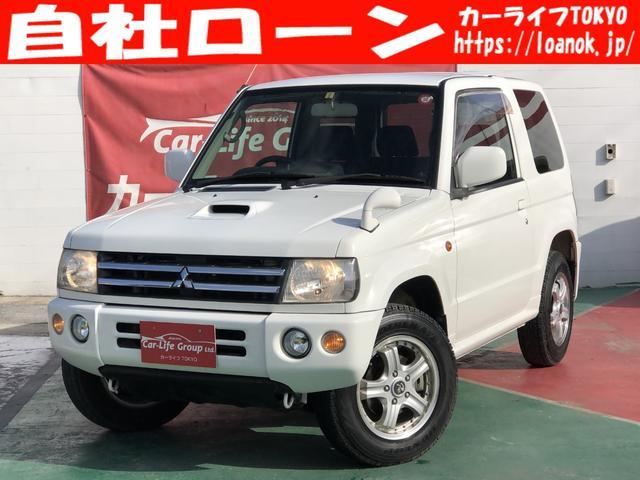 三菱 アクティブフィールドエディション TK3613
