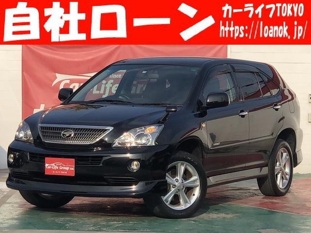 トヨタ プレミアムSパッケージ TK3901