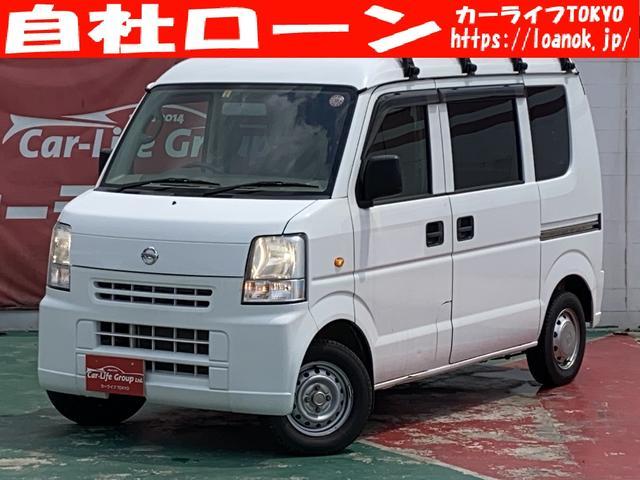 日産 DX TK3936
