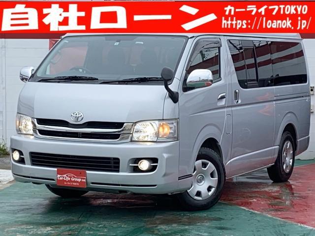 トヨタ ハイエースワゴン GL TK5094