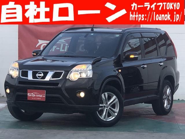 日産 20X TK3921