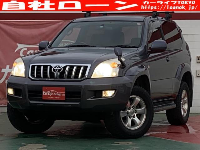 トヨタ ランドクルーザープラド RX TK5577