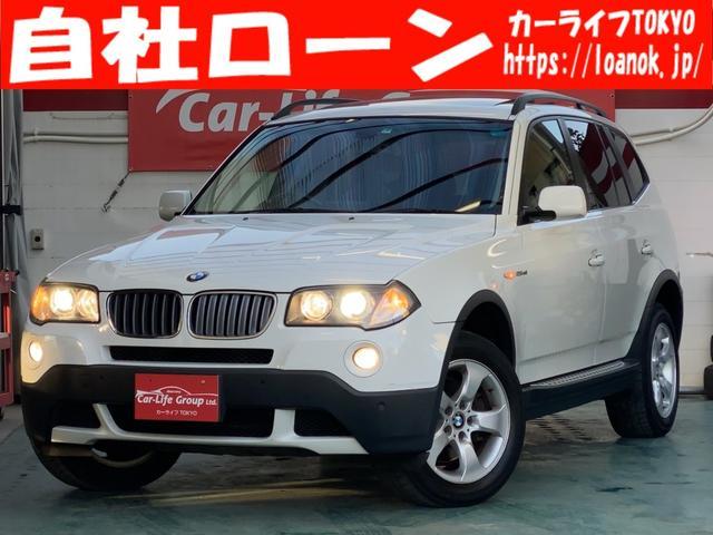 BMW  TK5748