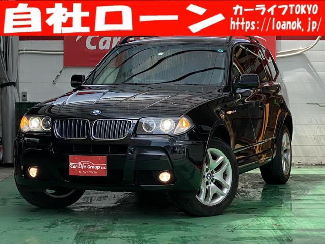 BMW xDrive 25i MスポーツパッケージI TK5815